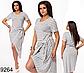 Модное асимметричное платье с коротким рукавом (серый) 829262, фото 4