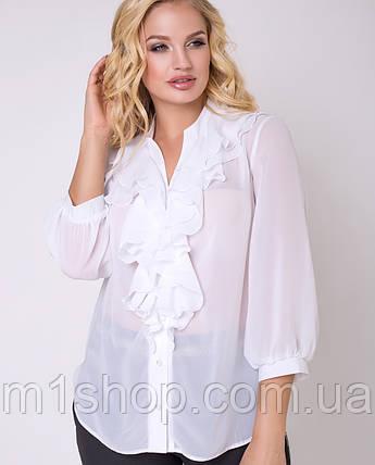 a07d63ec16a59 Женская блузка с воланами на груди больших размеров (Фаина lzn) , фото 2
