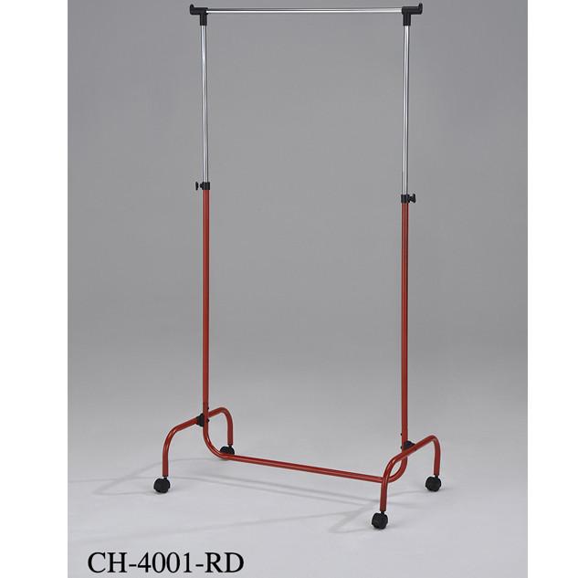 Стойка для одежды Onder Metal «CH-4001-CR-RD»  красная