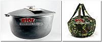 Казан (котелок) чугунный походный 20л 40см с чугунной крышкой, дужкой и чехлом БИОЛ .0720ЧК-1