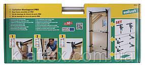 Набор для монтажа дверей 60-100 см