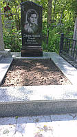 Памятник Берковцы черный