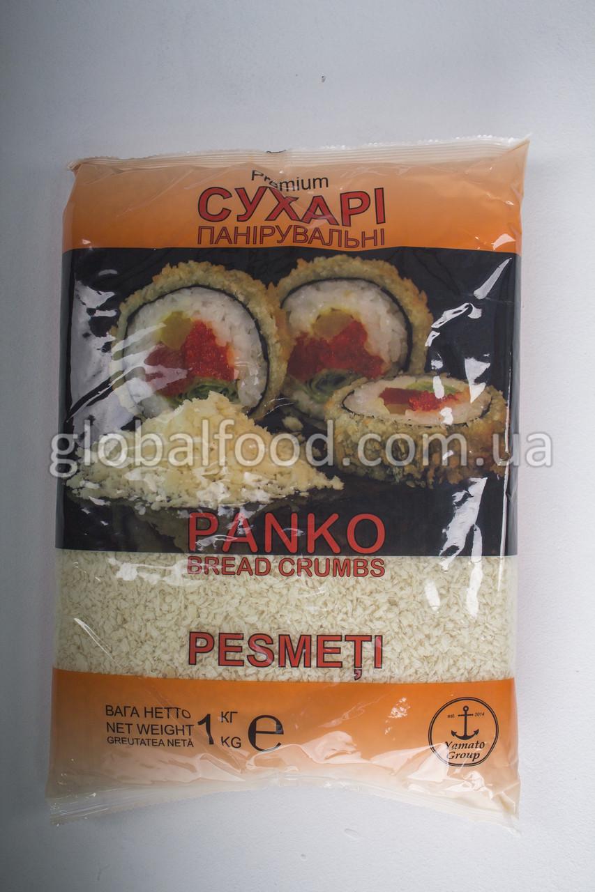 Сухари Панировочные Панко (Panko)  (1 кг.)