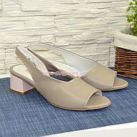 Женские босоножки на невысоком каблуке, цвет визон, фото 1