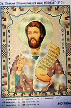 Св. Стахий (Станислав), икона для вышивки бисером, 14 х 18 см
