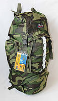 Рюкзак тактический Ka Bao Nu 637