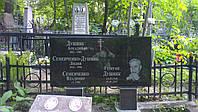 Копия  памятник из габбро Стелла-С19 120х60х8
