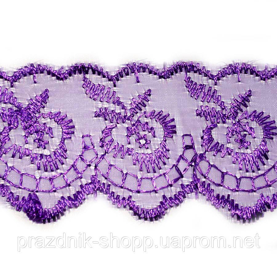 Кружево Яблочко, фиолетовое