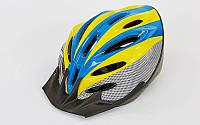 Велошлем кросс-кантри с механизмом регулировки (EPS,пластик, PVC, р-р 52-61см, цвета в ассортименте)