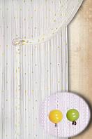 """Шторы нити """"Глория""""  01+15+13  ( белые с салатовыми и желтыми бусинами)"""