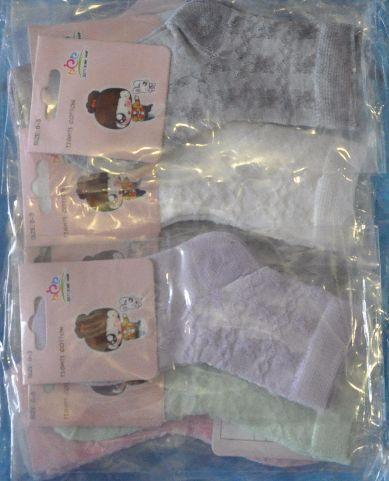 Носки хлопок-сетка  от 1-2 лет .Детская одежда оптом