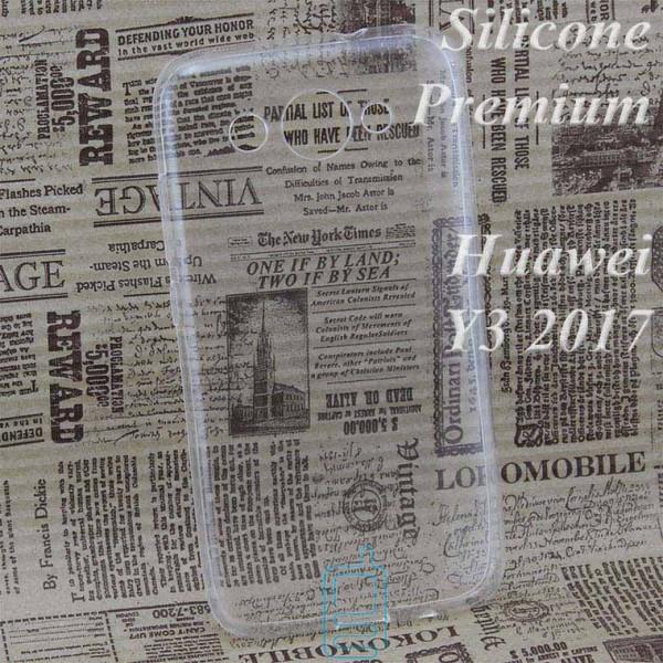 Чехол силиконовый Premium Huawei Y3 2017. Y3 2018 прозрачный