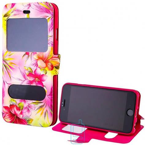 Чехол-книжка Flower Case 2 окна Samsung S7 Edge G935 Lilium yellow pink, фото 2