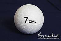 Заготовка из пенопласта шар 7 см.