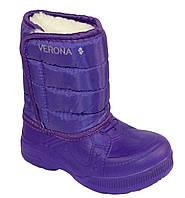 Дутики детские Verona фиолетовый