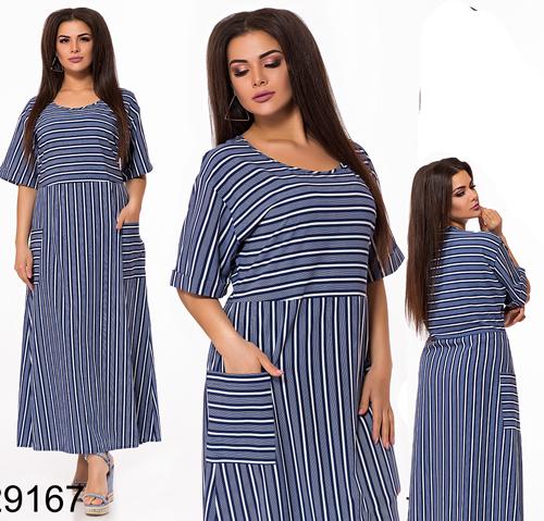 b3f11fbe5b810f7 Длинное летнее платье в полоску с карманами (синий) 829167 - СТИЛЬНАЯ  ДЕВУШКА интернет магазин