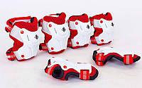 Защита детская наколенники, налокотники, перчатки ZEL (р-р 3-12лет, цвета в ассортименте)