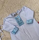 Крыжма с рубашкой Ангел, белая с голубым, фото 5