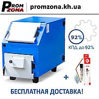 Котел Буржуй Универсал УДГ 21 кВт (4 мм сталь)