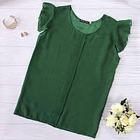 Зеленая шифоновая блузка, фото 1