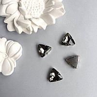 Кристаллы в оправах. Треугольник. 18 мм. Цвет: Gray(Серый), фото 1