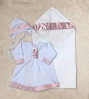 """Крестильная пеленка + рубашка """"Ангел"""" белая с розовым, фото 1"""