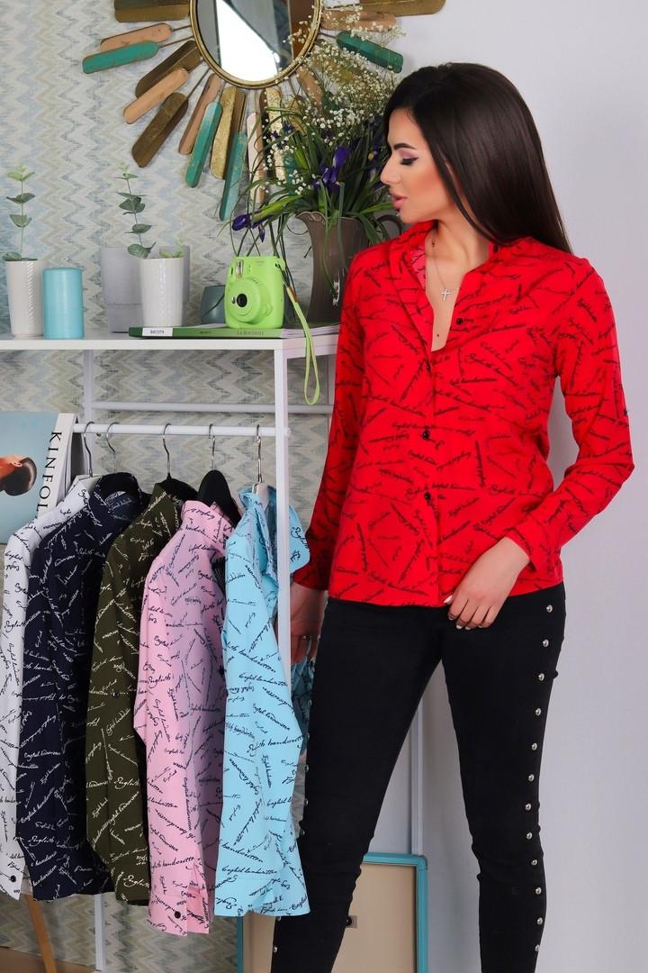 Женская рубашка со стойкой и карманами 42-44, 46-48, 50-52, 54-56