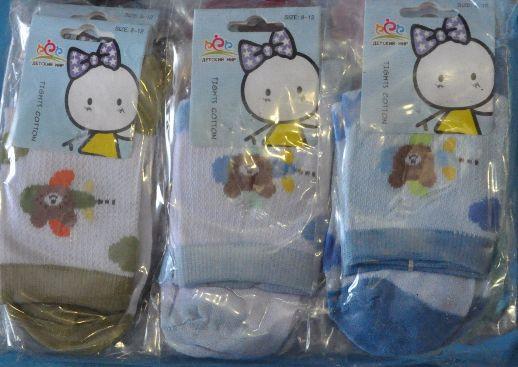 Носки хлопок-сетка для мальчика от 5-7 лет .Детская одежда оптом