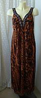 Платье женское летнее макси эффектное сарафан р.46-48 от Chek-Anka
