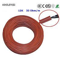 Карбоновый нагревательный кабель 33 Ом