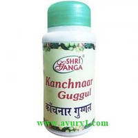 Канчнар гуггулу таблетки Shri Ganga Kanchnaar Guggulu, 100гр (260 таблеток)