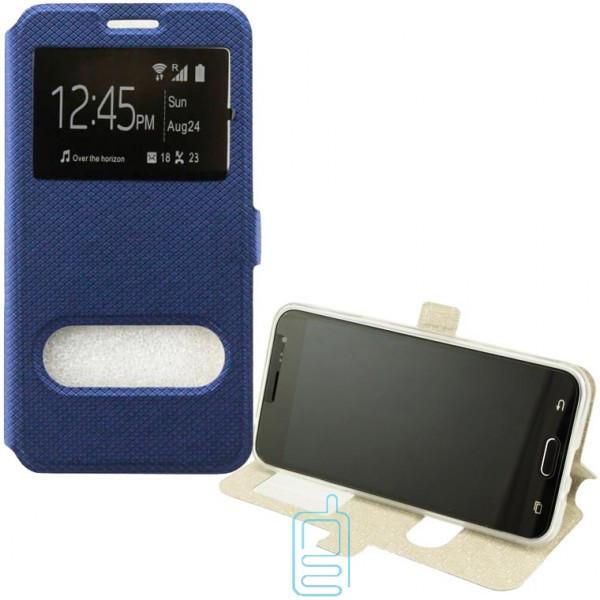 Чехол-книжка Modern 2 окна Huawei P20 синий