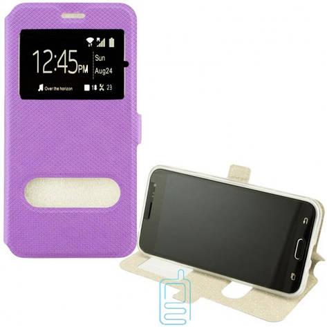 Чехол-книжка Modern 2 окна Huawei P20 фиолетовый, фото 2