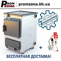Котёл Буржуй КП-12 кВт с чугунной плитой