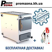 Котёл Буржуй КП-18 кВт с чугунной плитой (4 мм сталь)