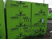 Газоблок житомир цена на стоунлайт бровары, фото 1