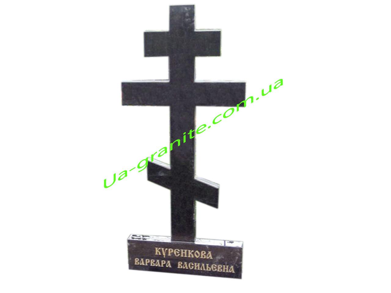 Православний хрест із граніту на могилу та тумба
