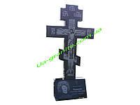 Православний хрест із граніту на кладовище та тумба