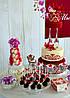 Свадебный торт в винном цвете Марсал. Хит свадебного сезона 2015!