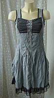 Платье женское модное молодежное хлопок лето бренд Joe Browns р.42