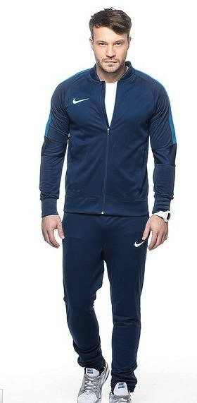 0d720bc7 Мужской спортивный костюм Nike KN-079, цена 1 050 грн., купить в ...