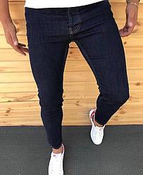 "Мужские джинсы без бренда ""Navy blue"""