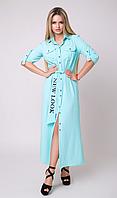 Платье - рубашка макси на пуговицах и вышивкой на поясе и воротнике