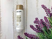 Шампунь для волос Luxliss keratin daily care shampoo, 250мл