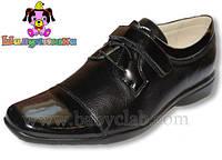Туфли для мальчика Шалунишка 34,35 раз.