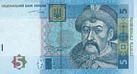 Прикольный подарок пачка денег сувенирная 5 гривен оптом