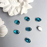 Кристаллы Овалы 10х14 мм в цапах. Цвет: Lake blue(Голубой)