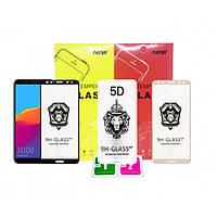 Защитное 5D стекло Full Glue Samsung M 20 (черное)