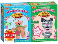 Набори для дитячої творчості Ranok-Creative Брелок ведмедик Вязана іграшка котик 303382, КОД: 303952