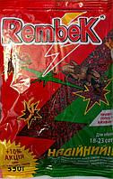 Рембек 550 г крупа красная (от медведки) оригинал